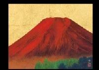 red mt. fuji by kojin nishimura