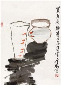 赏鱼图 by feng jinsong