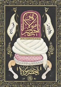 a calligraphic composition (levha) with the mawlawi turban by anonymous-ottoman (19)