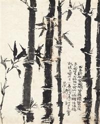 幽篁图 (bamboos) by cheng shifa