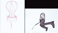 senza titolo (+ senza titolo; 2 works) by tarin gartner
