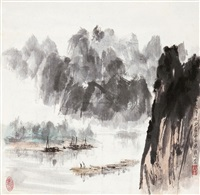 landscape by luo ming yao