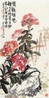 浓艳秋光 by jiang pin