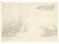 four seasons (4 works) by liu bin