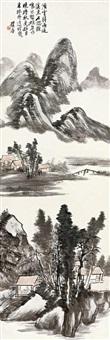 living in the mountain by huang binhong