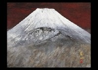 mt. fuji by chuichi konno