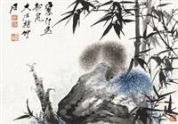竹石松鼠 by tang yun and jiang hanting