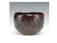 chiyonotomo black tea bowl by seishi higaki