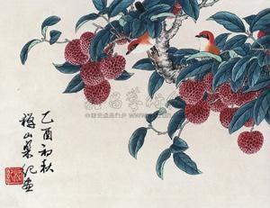 荔枝 by liang ji