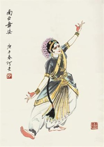 南亚舞姿 dance people by a lao