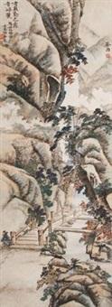 山水 by fang ruo