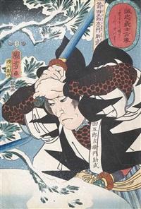 yada goroozaemon suketake/ ushioda masanojo takanori (3 works from seichuu gishi shoozo) (oban tate-e) by utagawa kuniyoshi