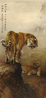 two tigers by lee man fong