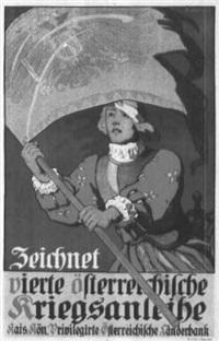zeichnet vierte österreichische kriegsanleihe by adolf karpellus