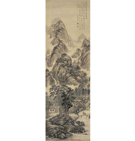仿董北苑春山读书图 reading in spring mountain after dong beiyuan by xiang weiren
