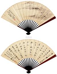 拟马远山水 (after feng yuan) (+ 行书诗 by yang xian, verso) by liu jizeng