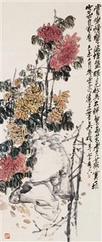 秋菊 立轴 设色纸本 by wu changshuo