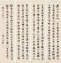 行书 (四件) 屏轴 纸本 (in 4 parts) by jiang guodong