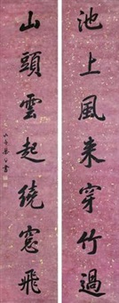 行书七言联 (calligraphy) (couplet) by liang tongshu