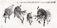 金牛瑞气祥和人间 by liu jirong