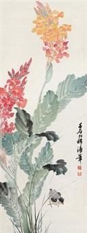 芭蕉小雏 by lin qianshi