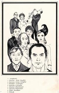le futur est en marche arrière (for novel les 200 familles) by annie goetzinger