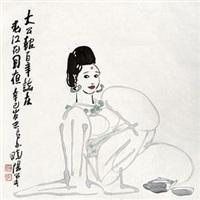 仕女 by yang xiaoyang