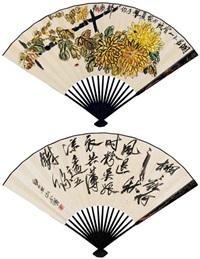 chrysanthemum (recto-verso) by qi baishi