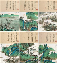 landscape (6 works) by xu jianrong