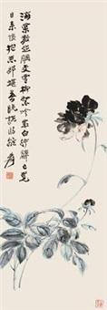 独立春风 by zhang daqian