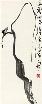 禅趣 by ding yanyong