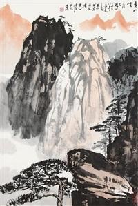 黄山云 立轴 设色纸本 by ya ming