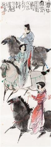 唐女游春图 by li naizhou