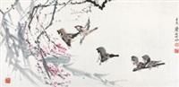 花鸟 by liu jirong