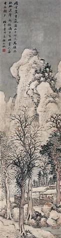 landscape by xu xingmin