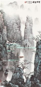 青峰云锁 立轴 设色纸本 ( landscape) by bai xueshi