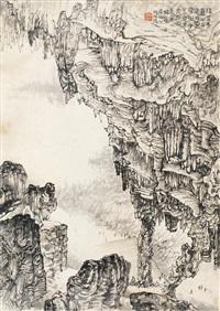 张公洞 立轴 纸本 by qian songyan