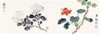花卉 (album of 10) by jiang zaixi