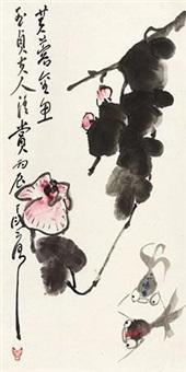 芙蓉金鱼 by ding yanyong