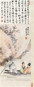 泛舟会友 镜框 设色纸本 (+ shitang) by ren xia