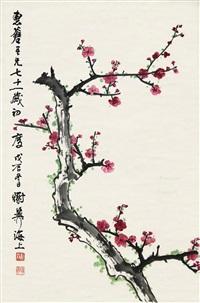 红梅 立轴 设色纸本 by xie zhiliu