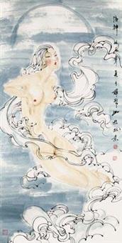 洛神图 by xue linxing