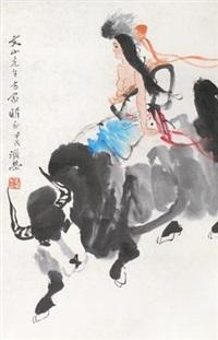 牧牛图 by liu jirong