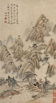 深山人家 (landscape) by shao mi