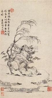 虬枝丛篁 by xiang yuanbian