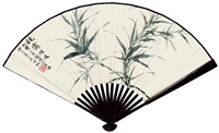 bamboos by wu hufan