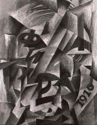 ohne titel by alexei alekseevitsch morgunov