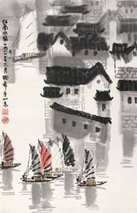 江南水镇 by xu xi