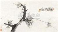梅花 by liu mo