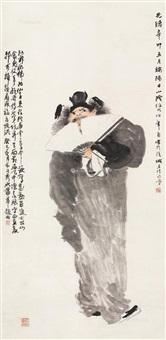 钟馗图 立轴 设色纸本 ( zhong kui) by ren yi